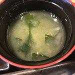 伊勢佐木町 肉寿司 - 味噌汁