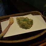みかわ 是山居 - バフンウニ大葉巻きと谷中生姜