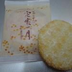 小倉山荘  - 定家の月 和三盆仕立て