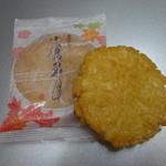 小倉山荘  - 小倉名月