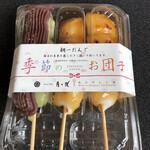 お団子と甘味喫茶 月ヶ瀬 -