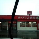 Ramenyamaokaya - 雨の中車から(ワイパー見えてるし・・)