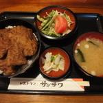 レストラン サンサワ - ソースかつ丼