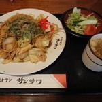 レストラン サンサワ - 焼きそば定食