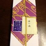 紫野源水 - 簡易包装にしていただきました