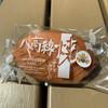 寄居パーキングエリア(下り)・スナックコーナー - 料理写真:八高線焼き 200円