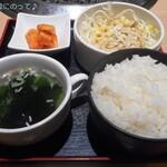 焼肉 最牛 - 定食セット