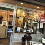 京成小岩クラフト酒店 -