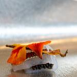 レストラン オオツ - 2020.4 久慈浜細魚 細魚皮の天日干し 薪の香りで燻製にしたキャヴィア ナスタチウム
