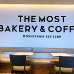 THE MOST BAKERY & COFFEE - おしゃん