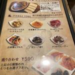 Beef Labo - メニュー2