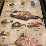 Beef Labo - メニュー3