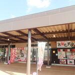 古賀サービスエリア(下り線) ショッピングコーナー - 外観写真:九州自動車道のサービスエリアミャ