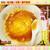 楓林閣 - その他写真:オリエンタルベジ◇天津麺◇