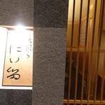 129113378 - 地下鉄桜通線高岳駅2番出口を出てすぐを左へ300mほど行った先の左手前角にある、モノトーンの賃貸マンションの2階