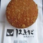 Tajimabifuhamada - 但馬牛カレーパン 213円 (税込230円) (2020.4)