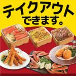 シーフードレストランメヒコ大洗店 - 料理写真:
