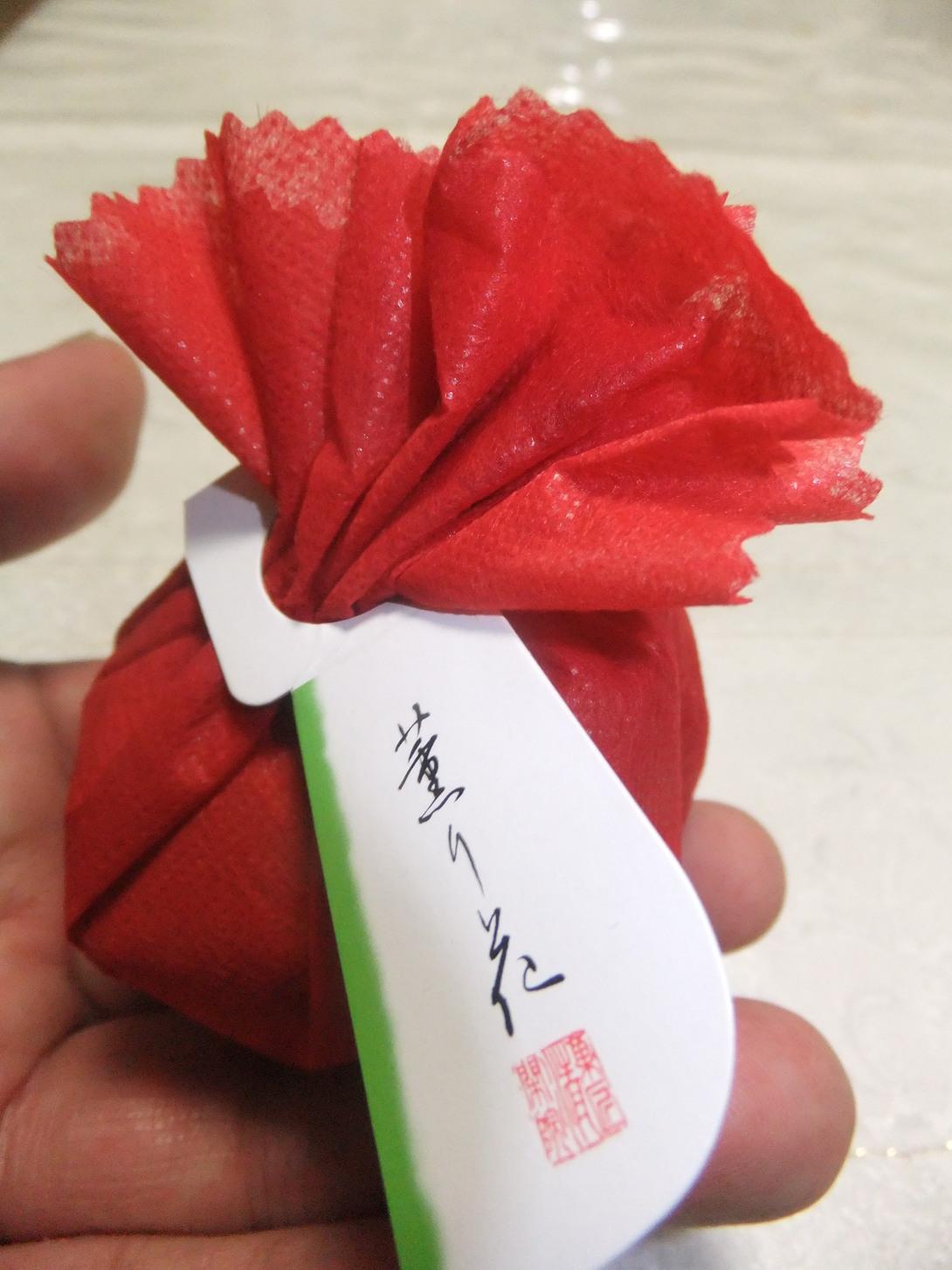 菓匠 清閑院 京王百貨店 聖蹟桜ヶ丘店