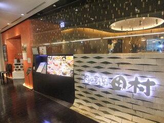 肉の割烹 田村 大通BISSE店 - 外観 3 【 2012年5月 】