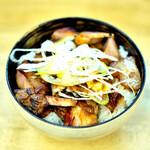 麺処 有彩 - チャーシュー丼
