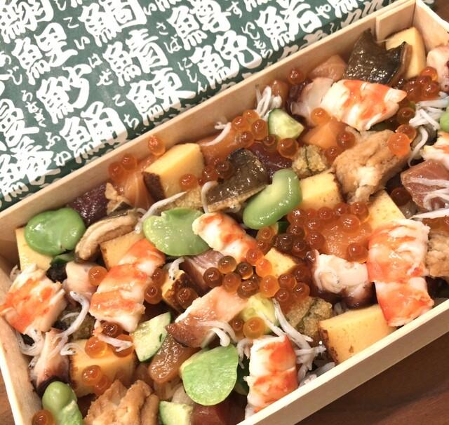 麻布三之橋 竹浪の料理の写真