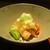 もと井 - 料理写真:道満蟹(幻の蟹)、車海老、空豆、フルーツトマトに ウドのジュレ。     2020.03.27