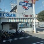 ブルーシールアイスクリーム - 外観