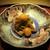 もと井 - 料理写真:蒸し鮑と赤貝に、ほおづき・花野菜。     2020.03.27