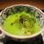 もと井 - 料理写真:うすい豆のすり流し:よもぎ豆腐と こごみが使われ、蛤のお出汁がよく効いています。 グリーンの色合いがとても奇麗ですネ!     2020.03.27