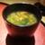 もと井 - 料理写真:あおさの味噌汁:お出汁が良く効いて とても良いですネ!     2020.03.27