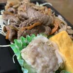 川名肉店 - 料理写真: