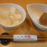 くろまめ - ランチの小鉢