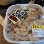 肉のハナマサ - 料理写真:
