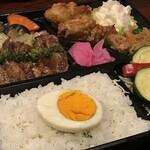 たくあん・牡丹亭 - 、和風ステーキ御膳(折箱)1550円