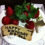 12916082 - Birthday ケーキです♪