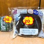 ローソン - 料理写真:ブランドーナツ&草大福