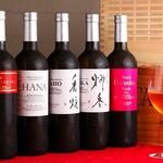 ビストロ&ワイン エスポワール - 【ワインバー】ロイヤルブルーティー ワインのようで実はお茶なんです!