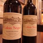 ビストロ&ワイン エスポワール - 【ワインバー】あの高級ワインもグラスで飲める! お祝い、サプライズ演出に! シャトーカロンセギュール