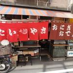 にしみや商店 -
