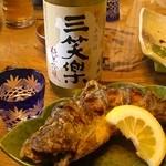 山菜川魚料理 湯谷亭 -