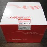 銀座 コージーコーナー - お持ち帰り用の箱
