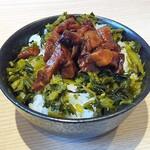 伝 - 高菜肉みそ丼 ホント九州人は高菜がお好きですねぇ。