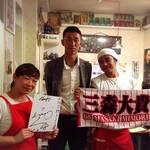 ×MOMIJI× - 福岡ソフトバンクホークス68三森選手