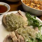 中国料理・熊猫食堂 - このネギソースがほんとにおいちい