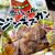 真庭市場 - その他写真:味付けラム肉で自宅ジンギスカン