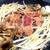 真庭市場 - 料理写真:味付けラム肉で自宅ジンギスカン