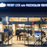 フレディレック・ウォッシュサロン トーキョー -