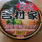 129183712 - 吉村家カップ麺