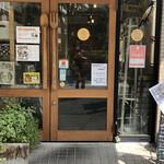 OTTO - 入り口
