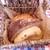 モンタナベーカリー - ランチ パン 最初